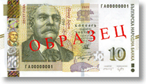 Курс лева к евро